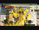 【MHXX】参加者募集ネセト一式のくそ雑魚ゆうたはくるな.mp6