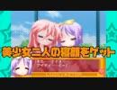 らき☆すた~陵桜学園 桜藤祭~実況プレイ