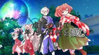 【ゆっくりTRPG】依姫と妹紅+αの一刀両断
