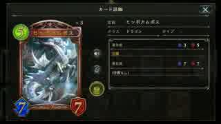 【シャドバ】ヒッポカムポス・アンリエット・ドラゴン