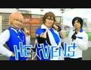 【Etoile】第4回アニメイトパフォーマンスカーニバル全国大会【東北予選】