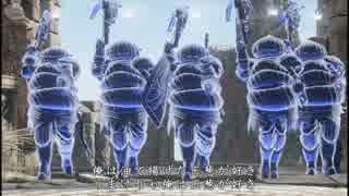 【ダークソウル3】 クアドラプルタマネギ Part7 【ゆっくり実況プレイ】
