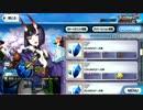Fate/Grand Order 酒呑童子 イベント関連ボイス集(初回&復刻版)