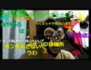 20170608 暗黒放送 7月に地獄のポケモ