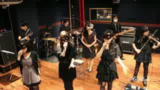 【クビキリサイクルED】 メルヒェン バンドで演奏してみた 【Kalafina】