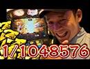第2回 D1マスターズ4thステージ トニー vs ミリオンゴッド‐神々の凱旋‐