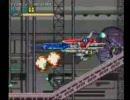 【PS】 ウルフファング 黒龍使用 『MISSION 5-B フレイ』
