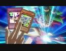 【遊戯王】覇王星竜スラッシュバスター【
