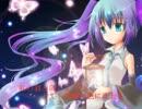 【音崎リタ】蝶の気持ちで「虹色蝶々」歌ってみた【歌ってみた】