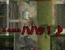 【WoT】ゆっくりテキトー戦車道 SU-100Y編 第79回「人類滅亡」