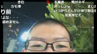 黒澤 - 渋谷でナンパ配信