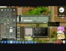 【Prison Architect】幻想監獄運営録 Part7【Day7】