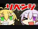 【PUBG】ゆかマキのかくれんぼPUBG-リベンジ-