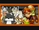 【実況】 サガフロンティア2 を初見プレイ #3