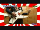 MILKY WAY   Loudness    guitar  cover