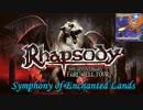 Rhapsody reunion setlist Vol.2