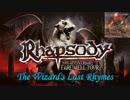 Rhapsody reunion setlist Vol.3