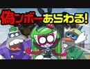 【ポケモンSM⇒】アマージョ様におまかせ!VS【おがりや】
