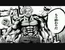 ゆっくり打ち切り漫画紹介第48週「デモンズプラン」