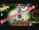 卍GMDタイラントキャノン卍【Shadowverse/シャドウバース】