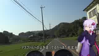 年上のバイクとツーリング GW編Part 1【結月ゆかり車載】