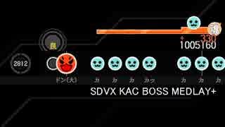【太鼓さん次郎】 SDVX KAC BOSS MEDLEY+ 【自作メドレー】