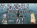 【PUBG】 公害ゆかりと共犯者マキマキマキ 【ボイロ実況】