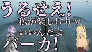 【PUBG】 公害ゆかりと共犯者マキマキマキ 【ボ