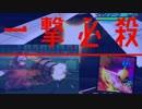 【ポケモンSM】会心の一撃レート #1【一撃必殺パ】