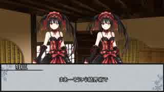 【シノビガミ】暁の姫君 第二話【実卓リプレイ】