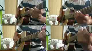 【ニコカラ】 米津玄師/LOSER Acoustic A