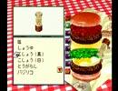 【バーガーバーガー】◆30代 はじめてのバーガーチェーン経営◆part11