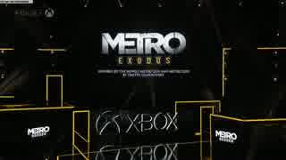 【E3 2017】METRO EXODUS ゲームプレイ (2