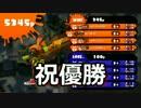 【スプラトゥーン】大会の決勝でデカラインを引いて優勝する男