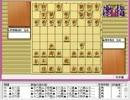 気になる棋譜を見ようその1039(菅井五段 対 阿部五段)