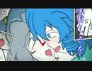 【東方手描きPV】anjir【ショートver】