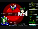 【PC-98音源】霊知の太陽信仰 ~ Nuclear Fusion