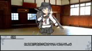 【シノビガミ】暁の姫君 第三話【実卓リプレイ】