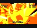 【遊☆戯☆王OCG】日の出デュエル第4回(前
