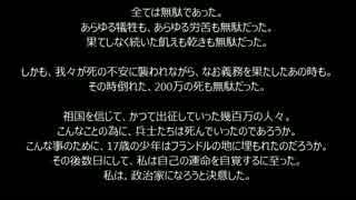 【VOICEROID2】葵ちゃんによるボイロ2の凄さについての実験検証
