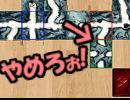 【あなろぐ部】第5回ゲーム実況者お邪魔者