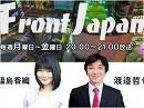【Front Japan 桜】欧州の混乱~グローバリズム対ナショナリズム / 中国...