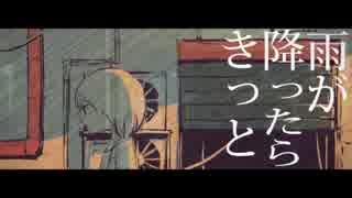 【酒好きが】 雨とぺトラ 歌ってみた 【Haru姉】