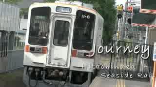 Journey -Hitachinaka Seaside Railway-
