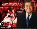 【SPEED NOKA】RED 吉幾ZONE/Tatsh&NAOKI&IKUZO