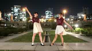【華夢姫とりい汰で】太陽系デスコ【踊ってみた】 thumbnail