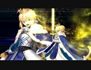 【Fate/Grand Order】 聖剣覚醒 【幕間の物語】