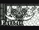 【聖剣伝説】あの伝説を、再び -Part.16-【聖剣伝説COLLECTION】