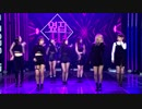 [K-POP] Girls Next Door - Deep Blue Eye