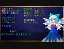 【東方卓遊戯】 東方九雨夢 3-1 【SW2.0】